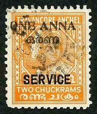 Travancore-Cochin SGO4c Service  1a on 2a Orange Perf 11