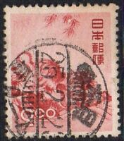 Japan 1950 New Year - Year of the Tiger 2.00 (Y) Very Fine Unmounted USED Stamp