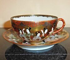 Antique Japanese Kutani Porcelain GEISHAS Cup Saucer Signed Dai Nippon Nakamura