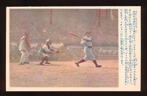 1929 Shonen Club Japanese Babe Ruth EX