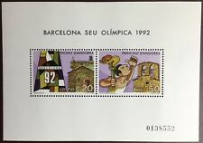 Andorra Spanish 1987 Olympic Games Minisheet MNH