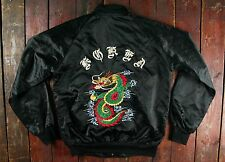 VTG 80s KOREA TOUR BLACK NYLON EMBROIDERED DRAGON SOUVENIR BOMBER JACKET S/M