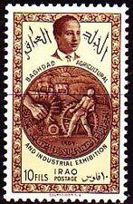 Irak Iraq 1957 ** Mi.199 Landwirtschaft Agriculture