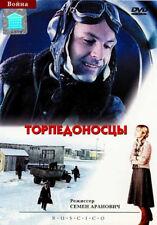Torpedo bombers (DVD NTSC)Language: Russian,English,French  World WAR II movie