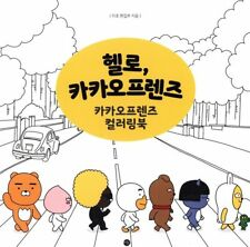 Hello KaKao Friends Coloring Book 104p Cute Color Teraphy Paint Hobby Tracking