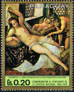 Paraguay Art Tintoretto Famous Painting Nude 1969 stamp MLH