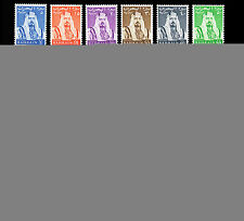 Elizabeth II (1952-Now) Multiple Bahraini Stamps (Pre-1971)