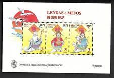 CHINA MACAU, 1994 MNI SHEET SG 842, MNH, CHINESE GODS
