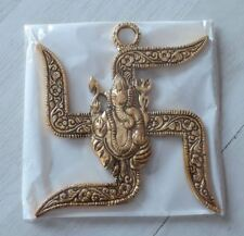 Brass Swastik With Ganesh Ji in Center Wall Hanging  For Puja Positive Energy