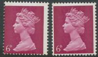GB 1968 Machin 6d magenta, superb U/M ERROR/VARIETY MISPRINT OF COLOUR to BOTTOM