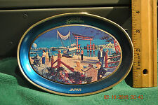 Disney World - World Showcase Japan - 1982 Epcot Center - Metal Tray