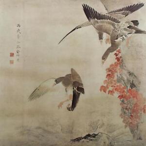Circa 1979 Japanese Geese in Flight Maruyama Okyo Birds & Leaves Litho #S202