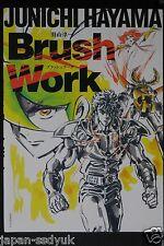 JAPAN Junichi Hayama Brush Work (Fist of the North Star/Tokusatsu) Art Book