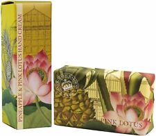 Luxury Gift Set Shea Butter Soap & Hand Cream Royal Botanical Kew Gardens
