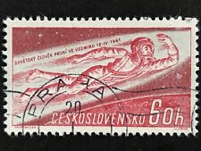 1961 60h Czechoslovakia Stamp