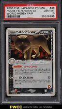 2005 Pokemon Japanese World Hobby Fair Promo Team Rocket's Persian Ex #36 PSA 10