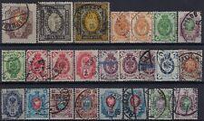 Russia /Empire, 1902-1905, Scott# 55-70, Michel# 45 Y-56 Y, Vertical Verge, used