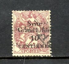 Syria (French Mandate) Stamp - Scott # 104b Double surcharge - Used