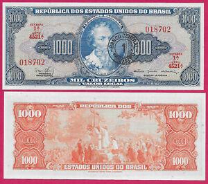 BRAZIL 1 CRUZEIRO NOVO ON 1,000 CRUZEIROS 1966-67 UNC BLACK CIRCULAR OVERPRINT,B