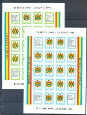 MOLDOVA 1991   FULL SHEET FIRST STAMPS   MNH