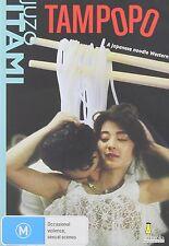TAMPOPO (Juzo Itami) -  DVD - UK Compatible - sealed