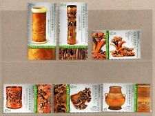China Hong Kong 2017 Bamboo Carvings Museums Collection Stamps 館藏選粹 竹刻