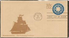 US SC # U571 The seafaring Tradition- Compass Rose FDC. No Cachet.