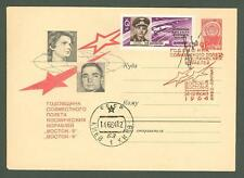 JAS W97 Russia 1964 Cover SC Space Spaceman V F Bykowski Original Autograph