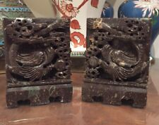 Antique Pair Chinese Hand Carved Brown Soapstone Bookends with Dragons Motif