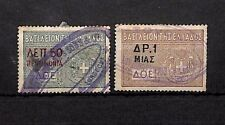 SS4275 GREECE Revenues Overprints Used