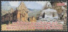 LAOS N°1616** Temple du Bouddha, Relations avec la Chine, 2006 Buddha Sc#1688 NH