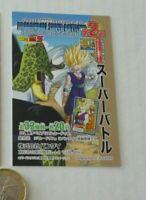 DRAGON BALL Z BEST SELECTION CARDDASS MINI DISPLAY CARD CARTE 2 ANIME JAPAN MINT