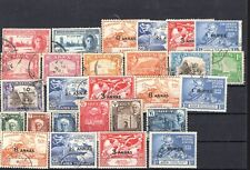 ADEN     NICE  LOT  POUND  USED  332