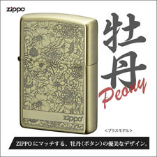 Zippo Peony Flower Both Sides Etching Oxidized Brass Plating Japan Limited Rare