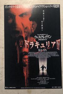Postcard ~ Dracula