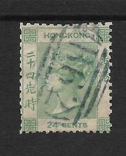 HONG KONG, QV, 1863 ISSUE, 24c SG 14w, WATERMARK INVERTED, FINE USED, CAT 180GB