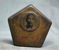 """3,8 """"Chine Bronze Dynastie soleil yat-sen Tête Buste encre cartouche d'encre"""