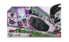 Kamen Rider Ex-Aid Dangerous Zombie DX Bugvisor Zombie Belt Set Japan Ver