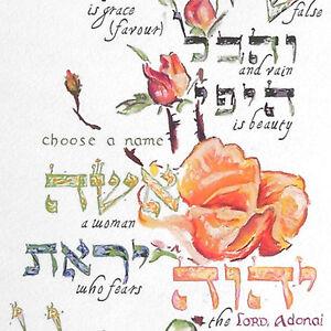 Proverbs 31 Virtuous Woman of Valor Bible Hebrew Personalizable Art Eshet Chayil