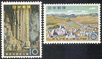 Japan 1959 Akiyoshidai National Park/Cavern/Caves/Plateau/Rock 2v set (n24652)