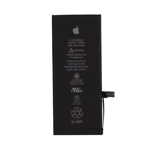 Original iPhone 7 Akku Batterie 1960mAhh APN 616-00256 Akku
