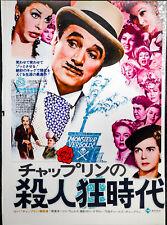 Monsieur Verdoux 1947 Charles Chaplin Japanese Chirashi Mini Movie Poster B5