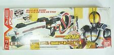 BANDAI Masked Kamen Rider 555 FAIZ : DX FAIZ BLASTER (SB-555T)