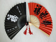 2 JAPANESE BLACK LUCK RED WEALTH HEALTH PAPER HAND FAN CHINESE BIRTHDAY PARTY