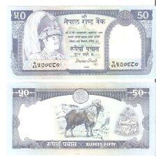 NEPAL 1983 50r KING BIRENDRA SIG.HARISHANKAR TRIPATHY PICK 33b