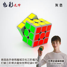 MoYu 3x3 Gray Speed Contest Magic Cube Twist Puzzle Rub Kids Fancy Toy game gift