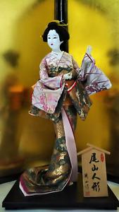 """Japanese Geisha Doll in Kimono 21"""" 54cm wooden base Vintage Gorgeous MINT"""