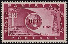 ✔️ PAKISTAN 1965 - ITU EMBLEM TELEGRAPH - SC. 214 MNH OG ** [PK.216]