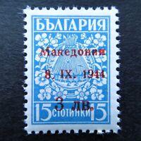 Germany Nazi 1940 - 1944 Stamps MNH German occupation Macedonia Overprint surcha