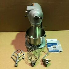 Hobart N50 Commercial Mixer, Gear-Driven, 3-Speed, 5 Quart, Gray